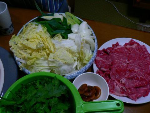 2008年11月9日夕食