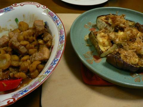 2008年9月12日夕食