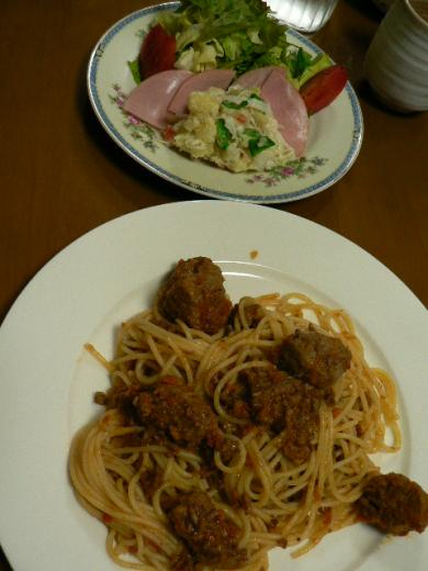 2009年4月13日夕食