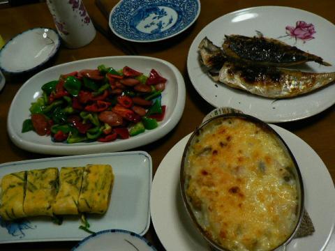 2008年9月14日夕食