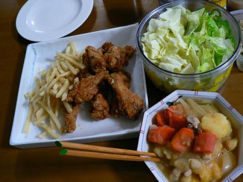 2008年11月15日夕食