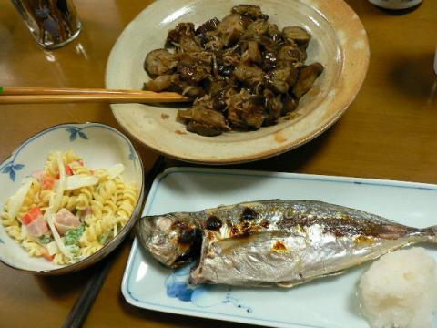 2008年9月24日夕食
