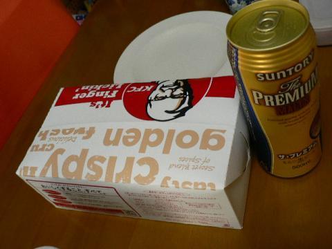 2008年8月24日夕食