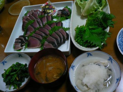 2009年2月24日夕食