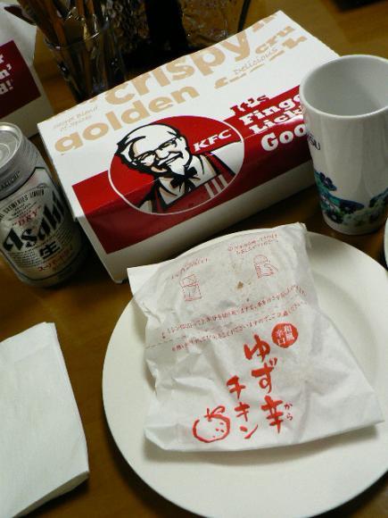 2008年9月27日夕食