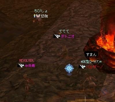 火鉢283