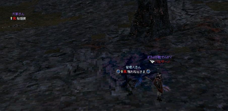 火炎7315