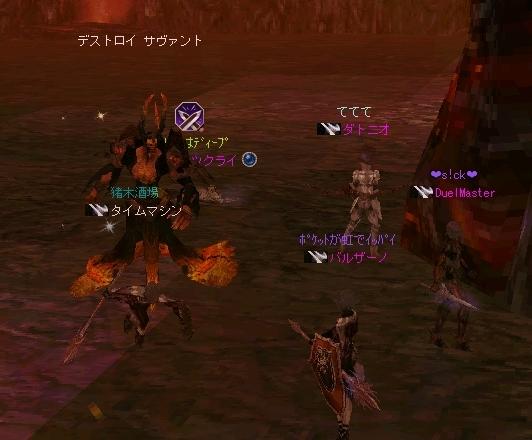 火鉢73110