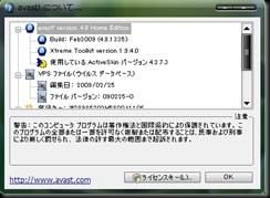 20090225165205