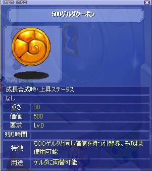 003_20080208124726.jpg