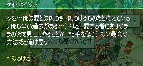 2008_02_0522_03_12.jpg