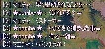 2008_03_2022_17_06.jpg