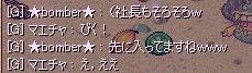 2008_03_2022_19_02.jpg
