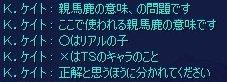 2008_04_2421_22_24-2.jpg