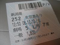 IMG_6282.jpg