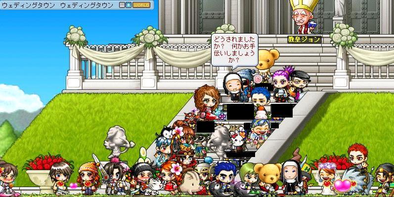 ジジーs&しげっちs結婚式1