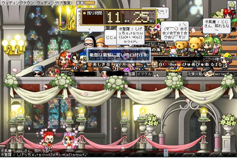 ジジーs&しげっちs結婚式2