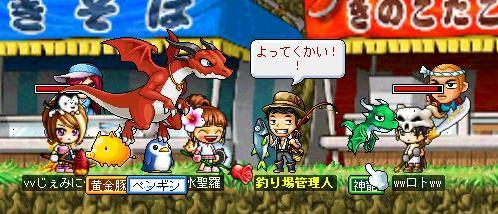ロトsじぇみにs姫狩り2