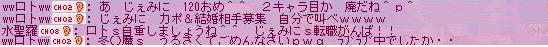 じぇみにs120-2
