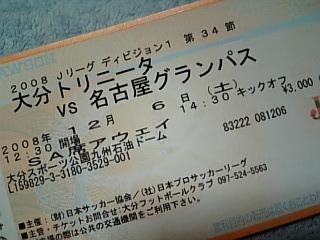 200811302358.jpg