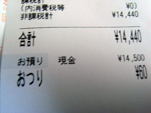 RIMG130331.jpg
