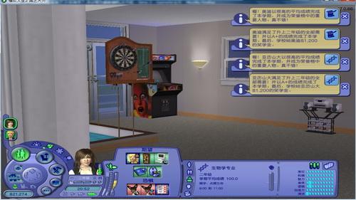 ScreenShot025.jpg