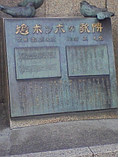 20081203104035
