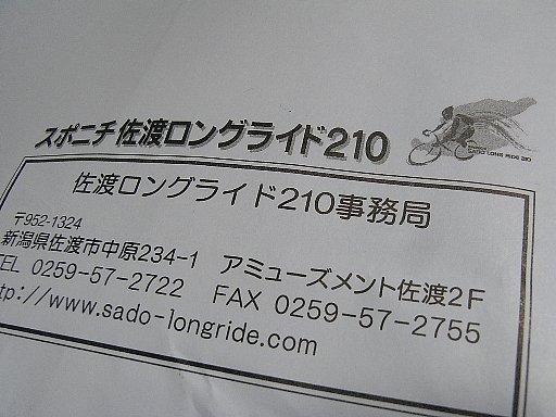 21042701.jpg