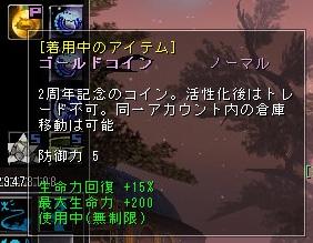 2008111502.jpg