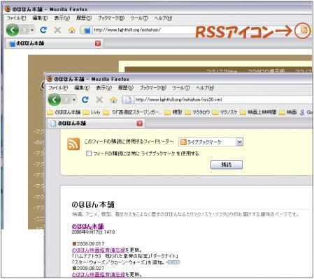 20080917-04.jpg
