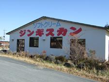 20081122-08s.jpg
