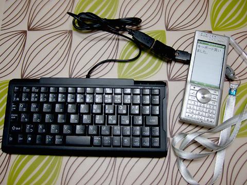 20090506-01.jpg