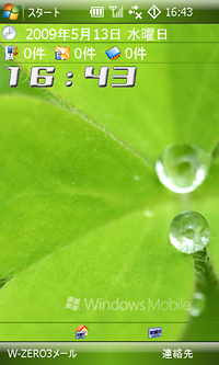 20090513-01.jpg