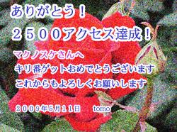 20090514-03.jpg