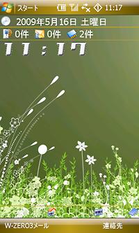 20090516-02.jpg