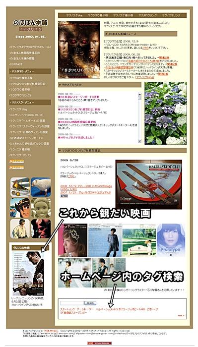 20090630-09.jpg