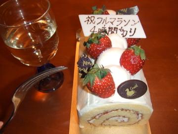 DSCFkawaguchirun6.jpg