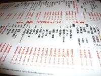 010_20081031121922.jpg
