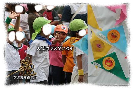 ゆり運動会1