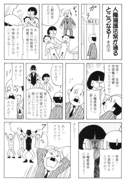 jinken3.jpg