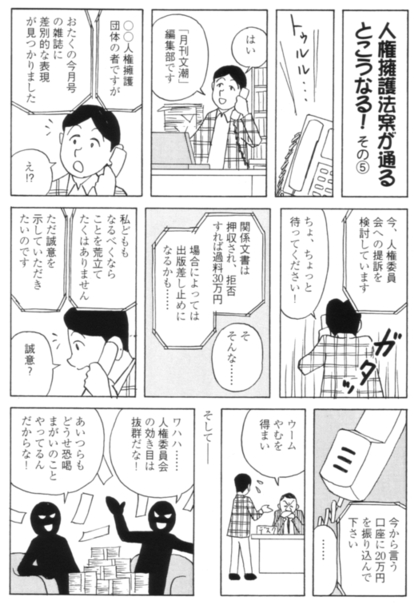 jinken5.jpg