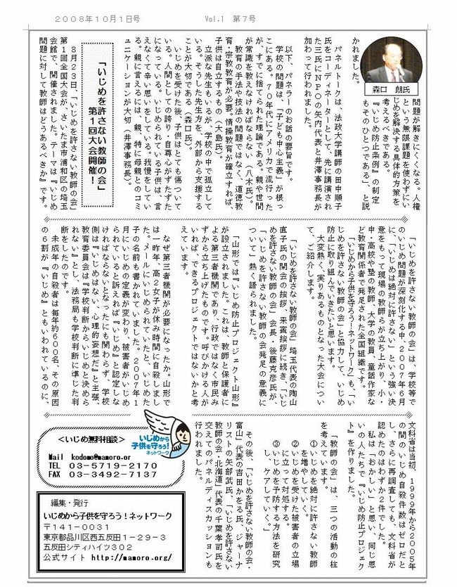 壁新聞 10月 2