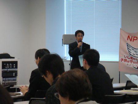 札幌シンポジウム 001司会の開会の言葉