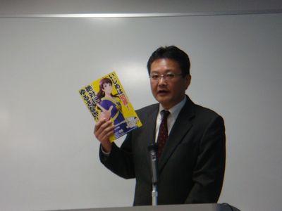 札幌シンポジウム 004矢内代表開会挨拶
