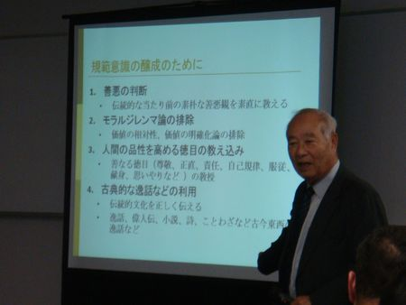 札幌シンポジウム 020加藤氏とパワーポイント