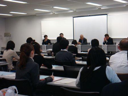 札幌シンポジウム 046聴衆