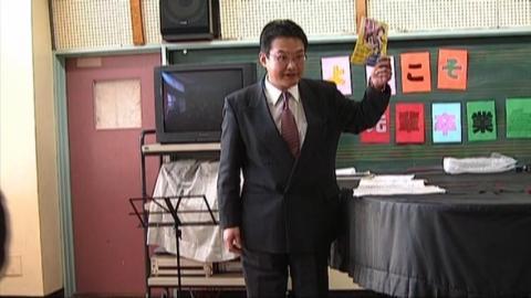 清泉小20090327191237