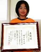 2009430いじめ標語 女の子