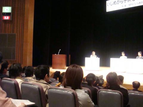 札幌090425観客