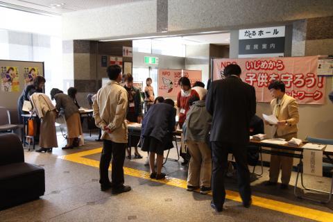 090515 札幌受付2
